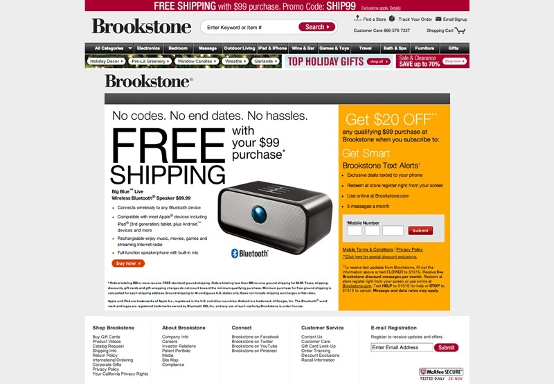 Brookstone text alerts